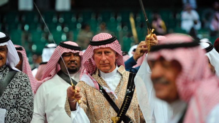 Prince Charles Dancing In Saudi Arabia