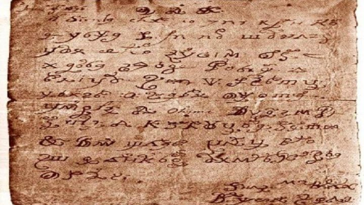 17th Century Coded Letter Written By Nun Who Was 'Possessed By The Devil' Finally Gets Translated