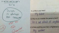 20 Of The Best Answers Kids Gave On Tests That Made Their Teachers Laugh Their Heads Off
